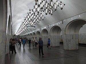 Mendeleyevskaya - Image: Mendeleevskaya Moscow