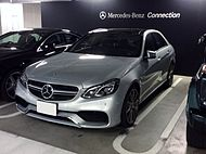 Mercedes-Benz E63 AMG 4MATIC (W212) front.JPG