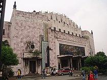 Met Manila facade 2006.jpg