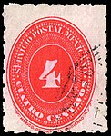 Mexico 1894 4c perf 5.5 Sc234 used.jpg