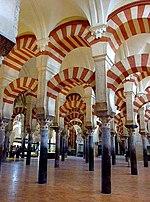 MezquitaCatedral20.jpg