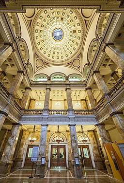 Milwaukee Public Library interior lobby and ceiling 2012