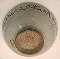 Mina'i Bowl with Abstract Pattern MET wb-12.49.1b.jpeg