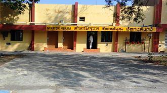Palakkad–Pollachi line - Meenakshipuram near Pollachi