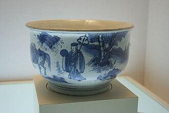 Chongzhen Emperor - Ming Dynasty porcelain bowl, Chongzhen Reign Period