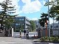 Misono Gakuen Junior College.jpg