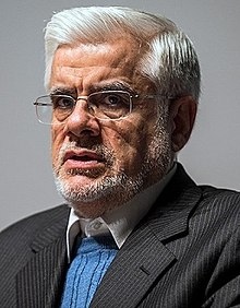 Mohammad-Reza Aref cropped.jpg
