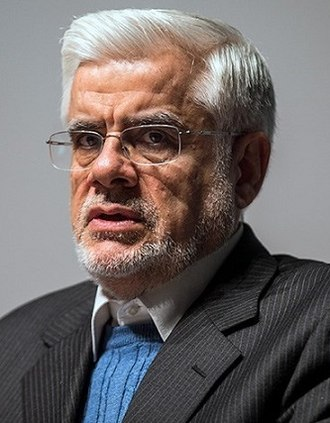 Vice President of Iran - Image: Mohammad Reza Aref cropped