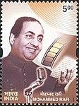 Mohammed Rafi 2003 stamp of India.jpg