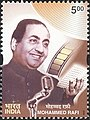 Mohammed Rafi 2003 stamp of India.jpg