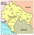 Montenegro1913rus.PNG