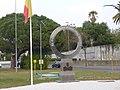 Monumento a la Guardia Civil en Jerez de la Frontera - P1530608.jpg