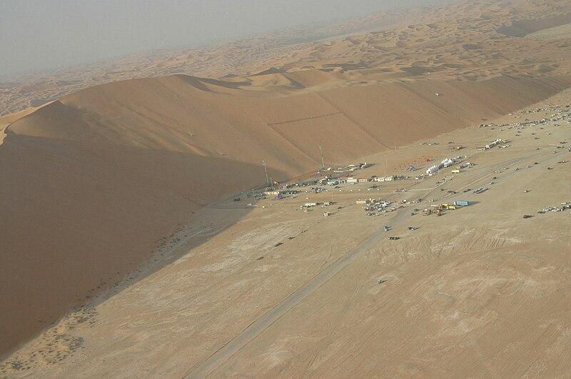 File:Moreeb dunes.jpg