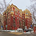 Moscow TrehprudnyLane8 residential building 01-2017.jpg
