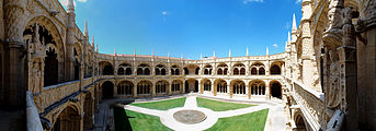 Mosteiro dos Jerónimos 2009-08-26.jpg