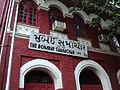 Mumbai City Samachar.JPG
