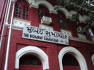 Bombay Samachar - Mumbai Samachar Headquarters in Mumbai