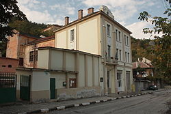 Municipality office in Golyamo Belovo.JPG