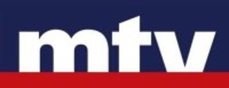 MTV (Lebanon) - Image: Murr tv
