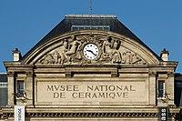 National Museum of Ceramics