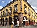 Museo Casa de Allende perspectiva.jpg