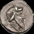 Mutinus Titinus.png