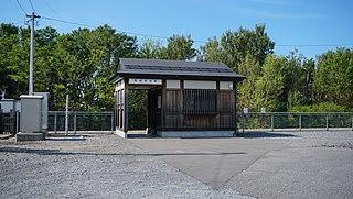 Mutsu-Akaishi Station Railway station in Ajigasawa, Aomori Prefecture, Japan