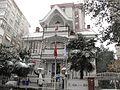MuzeumhracekIstanbul budova.JPG