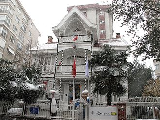 İstanbul Toy Museum - İstanbul Toy Museum
