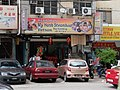 My Hanh Vietnam Steamboat Restaurant.jpg