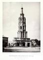 N.A.Naidenov (1882) V3.1.54A. Ilya na Vorontsove belltower.png