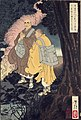 NDL-DC 1301409 01-Tsukioka Yoshitoshi-日蓮上人石和河にて鵜飼の迷魂を済度したまふ図-crd.jpg