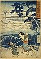 NDL-DC 1306612 Utagawa Kuniyoshi Kishu crd.jpg