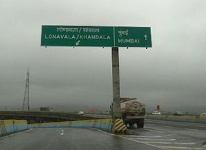 Lonavla - Mumbai-Pune Expressway