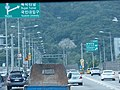 Naebu Beltway Kookmin Univ Entrance IC(Seongsan IC Dir) 3.jpg