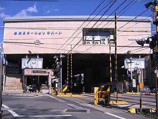 Hongō Station (Nagano) Railway station in Nagano, Nagano Prefecture, Japan