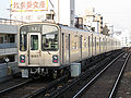 Nagoya-Municipal-Subway-5021-20100317.jpg