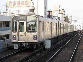名古屋市交通局5000型电力动车组