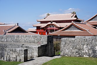 Ryukyuan people - The castle town and Ryukyu Kingdom's capital Shuri Castle.