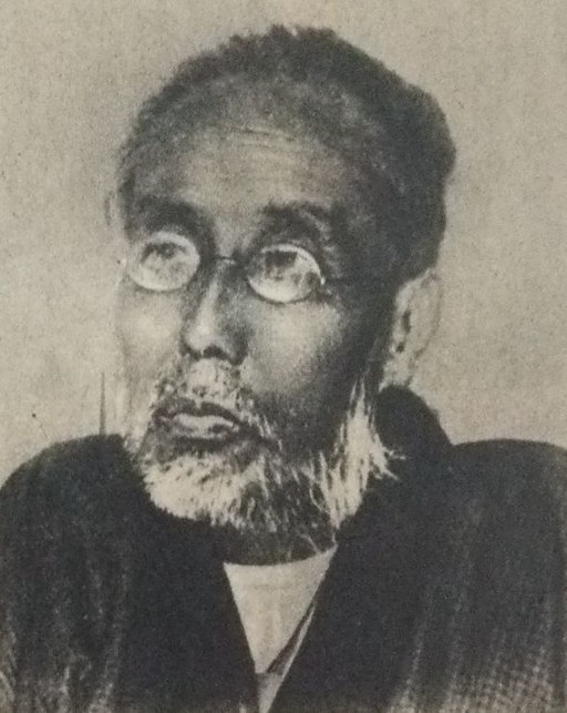 Nakae Chomin 2