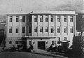 Nakagawa Hall (Hirokoji 1936).jpg