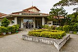 Nakijin Okinawa Japan Nakijin-village-Center-for-History-and-Culture-01.jpg