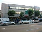 Nam Bucheon Post office.JPG
