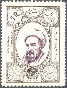 Nasir al-Din Tusi.jpg