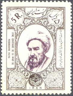 Nasir al-Din al-Tusi Persian astronomer