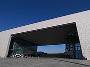 National Museum of Korea (4)