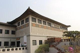 National Palace Museum of Korea national museum