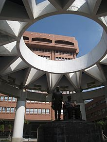 National SunYatsen University Taiwan.jpg