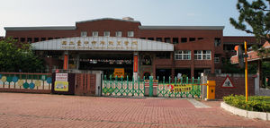 National Taichung Special Education School B.JPG