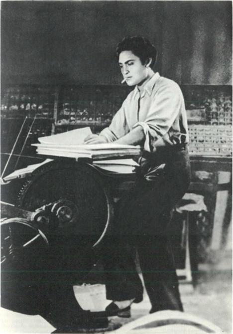 Naya Sansar (1941)